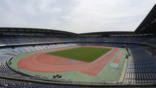 Stadio internazionale di Yokohama.