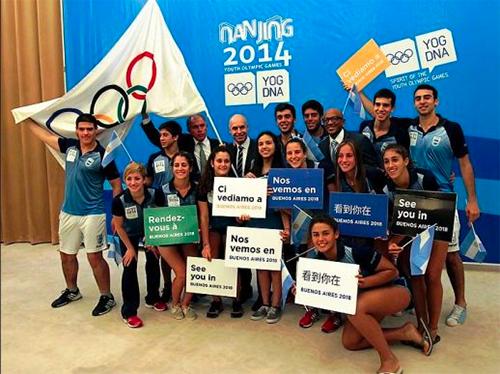 Você conhece os Jogos Olímpicos da Juventude?